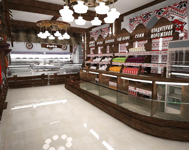 магазин продуктов для похудения спб